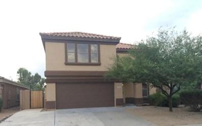 626 S Heritage Drive, Gilbert, AZ 85296 - MLS#: 5776515