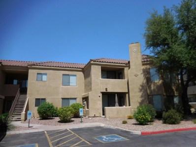 7575 E Indian Bend Road Unit 1107, Scottsdale, AZ 85250 - MLS#: 5776568