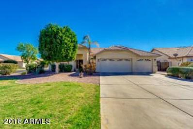 25 N Cobblestone Street, Gilbert, AZ 85234 - MLS#: 5776686