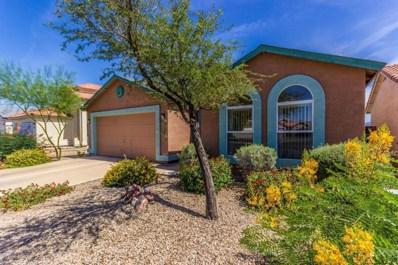 8311 W Alvarado Street, Phoenix, AZ 85037 - MLS#: 5776784