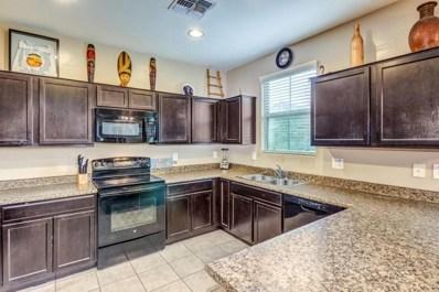 7754 W Pipestone Place, Phoenix, AZ 85035 - MLS#: 5776788