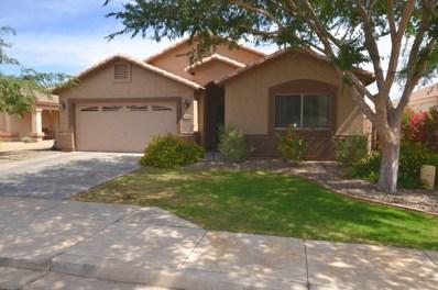 2018 E Caldwell Street, Phoenix, AZ 85042 - MLS#: 5776871