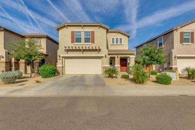 5809 S 35TH Place, Phoenix, AZ 85040 - MLS#: 5776923