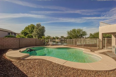 10926 W Cambridge Avenue, Avondale, AZ 85392 - MLS#: 5776964