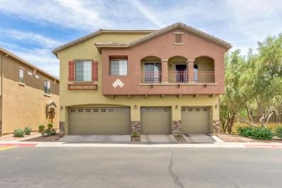 2024 S Baldwin -- Unit 105, Mesa, AZ 85209 - MLS#: 5777143