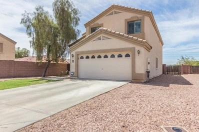 23855 W Tonto Street, Buckeye, AZ 85326 - MLS#: 5777251