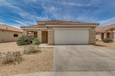 5321 E Florian Avenue, Mesa, AZ 85206 - MLS#: 5777409