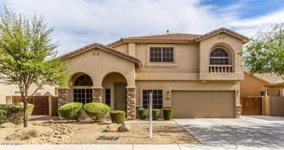 11225 E Sonrisa Avenue, Mesa, AZ 85212 - MLS#: 5777481