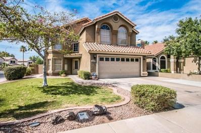 1560 W Park Court, Chandler, AZ 85224 - MLS#: 5777543