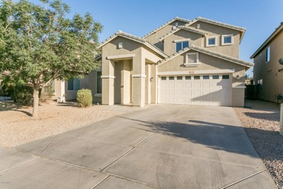 44221 W Palmen Drive, Maricopa, AZ 85138 - MLS#: 5777549