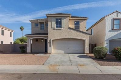 1211 E Sunland Avenue, Phoenix, AZ 85040 - MLS#: 5777875