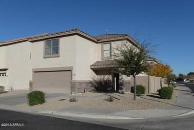 1043 S San Vincente Court, Chandler, AZ 85286 - MLS#: 5777879