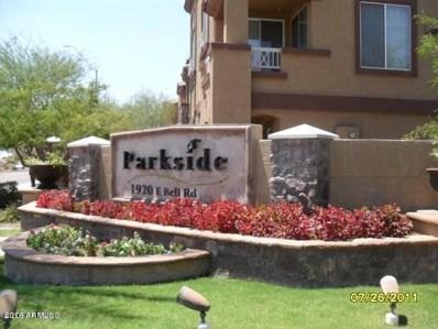 1920 E Bell Road Unit 1037, Phoenix, AZ 85022 - MLS#: 5777933
