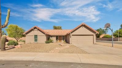 5720 W Kesler Street, Chandler, AZ 85226 - MLS#: 5778108