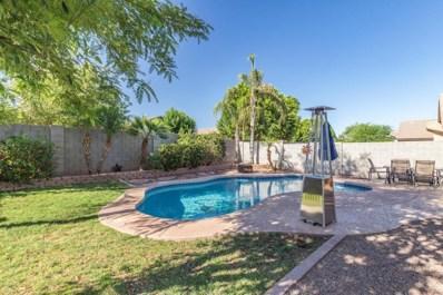 7654 W Carlota Lane, Peoria, AZ 85383 - MLS#: 5778259