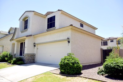 1841 E Pollack Street, Phoenix, AZ 85042 - MLS#: 5778266