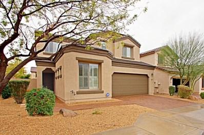 2405 W Barwick Drive, Phoenix, AZ 85085 - MLS#: 5778311