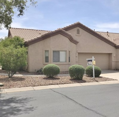 1577 E Earl Drive, Casa Grande, AZ 85122 - MLS#: 5778725
