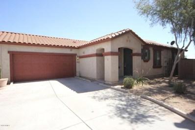 3823 E Palmer Street, Gilbert, AZ 85298 - MLS#: 5779025