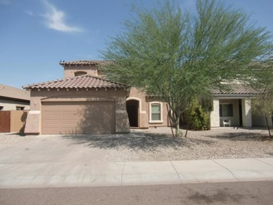 7235 S 54th Drive, Laveen, AZ 85339 - MLS#: 5779037