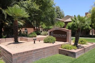 200 E Southern Avenue Unit 152, Tempe, AZ 85282 - MLS#: 5779120