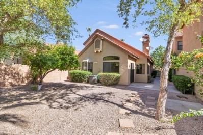 4581 W Ivanhoe Street, Chandler, AZ 85226 - MLS#: 5779176