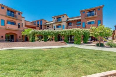 12625 N Saguaro Boulevard Unit 204, Fountain Hills, AZ 85268 - MLS#: 5779217