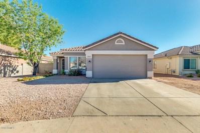 5335 E Florian Avenue, Mesa, AZ 85206 - MLS#: 5779484