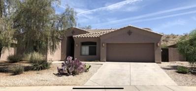 18529 W Capistrano Avenue, Goodyear, AZ 85338 - MLS#: 5779610