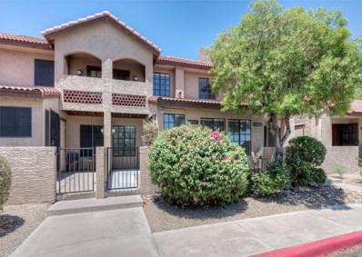 8625 E Belleview Place Unit 1029, Scottsdale, AZ 85257 - MLS#: 5779663