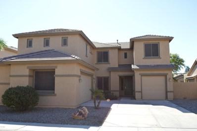 3937 E Scorpio Place, Chandler, AZ 85249 - MLS#: 5779725