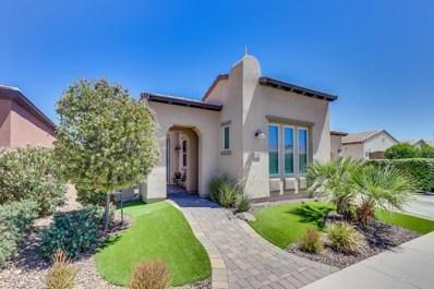 1726 E Amaranth Trail, San Tan Valley, AZ 85140 - MLS#: 5779798