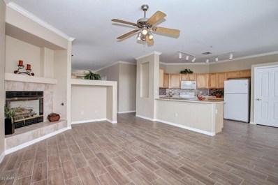 7333 E Desert Vista Road, Scottsdale, AZ 85255 - MLS#: 5779822