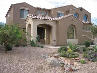 1261 E Arrowhead Trail, Gilbert, AZ 85297 - MLS#: 5780020