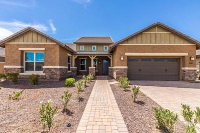 4588 N Arbor Way, Buckeye, AZ 85396 - MLS#: 5780074