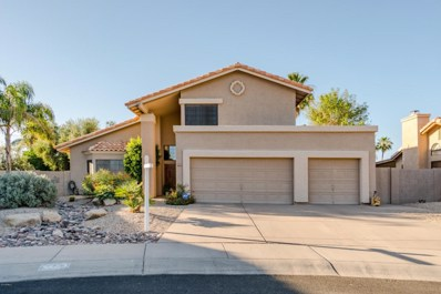 1542 W Sea Haze Drive, Gilbert, AZ 85233 - MLS#: 5780080