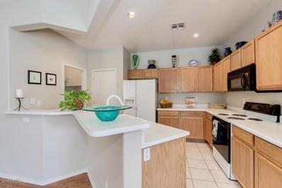 5854 E Nathan Street, Mesa, AZ 85215 - MLS#: 5780124