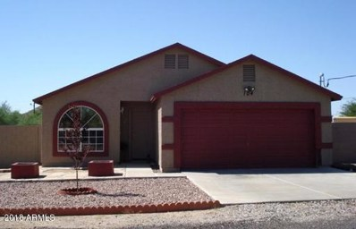 104 N 86th Place, Mesa, AZ 85207 - MLS#: 5780329