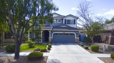 4481 E Sundance Court, Gilbert, AZ 85297 - MLS#: 5780418