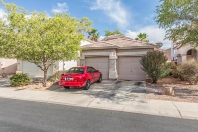 8365 W Melinda Lane, Peoria, AZ 85382 - MLS#: 5780471