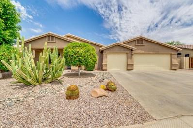 4650 E Decatur Street, Mesa, AZ 85205 - MLS#: 5780522