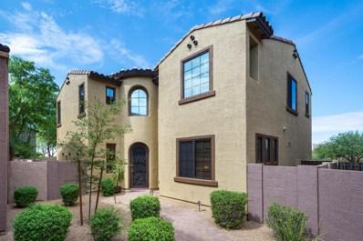2427 W Dusty Wren Drive, Phoenix, AZ 85085 - MLS#: 5780573