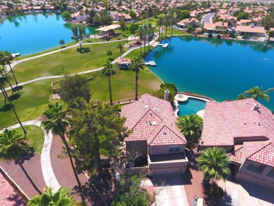 3445 E Wildwood Drive, Phoenix, AZ 85048 - MLS#: 5780590