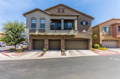 2024 S Baldwin -- Unit 17, Mesa, AZ 85209 - MLS#: 5780591