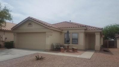 7935 W Caron Drive, Peoria, AZ 85345 - MLS#: 5780880