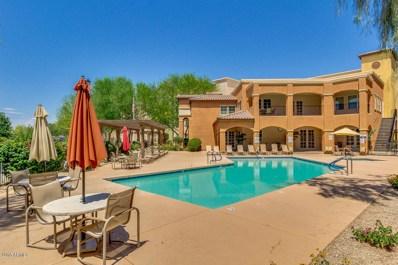 14575 W Mountain View Boulevard Unit 12102, Surprise, AZ 85374 - MLS#: 5780983