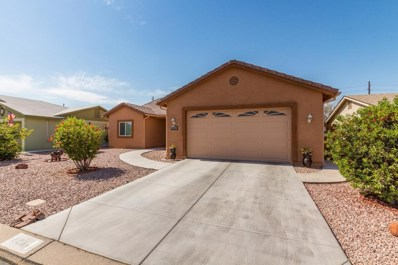 8021 E Flossmoor Avenue, Mesa, AZ 85208 - MLS#: 5780987
