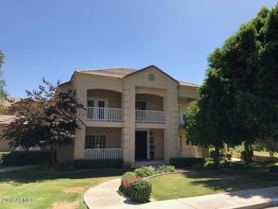 2255 E Mallory Circle, Mesa, AZ 85213 - MLS#: 5781037