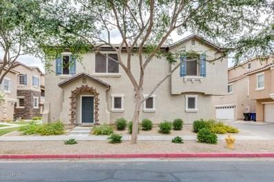 1347 S Sabino Drive, Gilbert, AZ 85296 - MLS#: 5781069