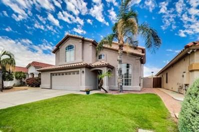 8680 E Gail Road, Scottsdale, AZ 85260 - MLS#: 5781284